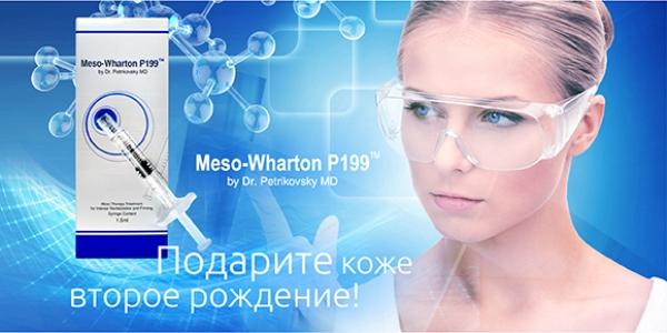 Названия и цены эффективных препаратов для биоревитализации
