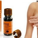 Как увеличить грудь с помощью йода – правила использования