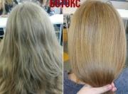 Ботокс волос отзывы фото до и после